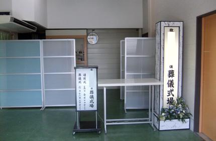 家族葬ホールイメージ入口